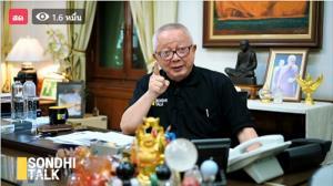 """(ชมคลิป) SONDHI TALK : """"ทางตัน"""" ประเทศไทย รัฐบาลไร้คุณภาพ"""