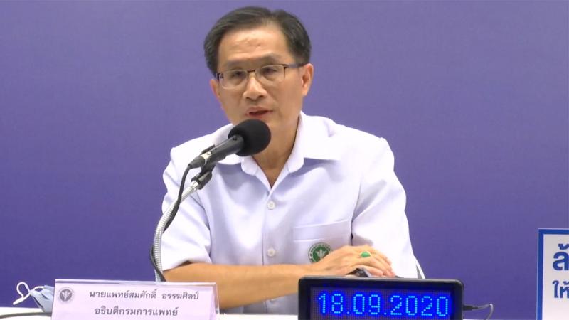 คนไทยติดโควิด-19 ดับเพิ่ม 1 เป็น จนท.ล่ามกระทรวงแรงงานกลับจากซาอุฯ