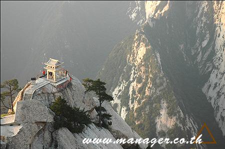 ภูตะวันตก หัวซาน (华山)