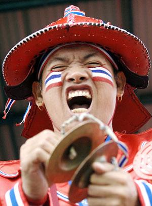 เชียร์ทัพนักกีฬาไทยใน โดฮาเกมส์