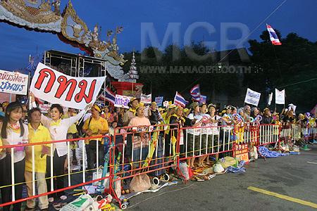 วันสุกดิบ มวลชนพันธมิตรฯ แน่นลานมัฆวาน (2)