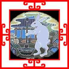 กระต่ายหยกตำยาบนดวงจันทร์