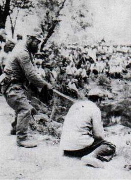 ทหารญี่ปุ่นที่กำลังสังหารชาวจีนในนานกิง
