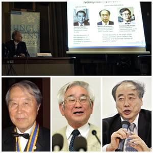 (จากซ้ายไปขวา) โยอิชิโร นามบุ, มาโกโต โคบายาชิ และ โตชิฮิเดะ มัสกาวา