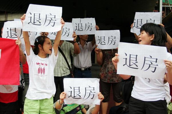 บ้านจีนราคาตกหนัก คนซื้อขอเงินคืน รัฐออกมาตรการอุ้ม