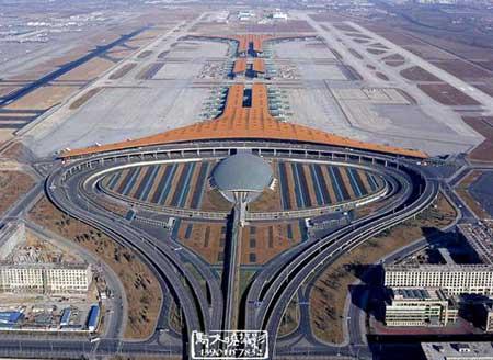 เทอร์มินอล3 ของสนามบินนานาชาติปักกิ่ง