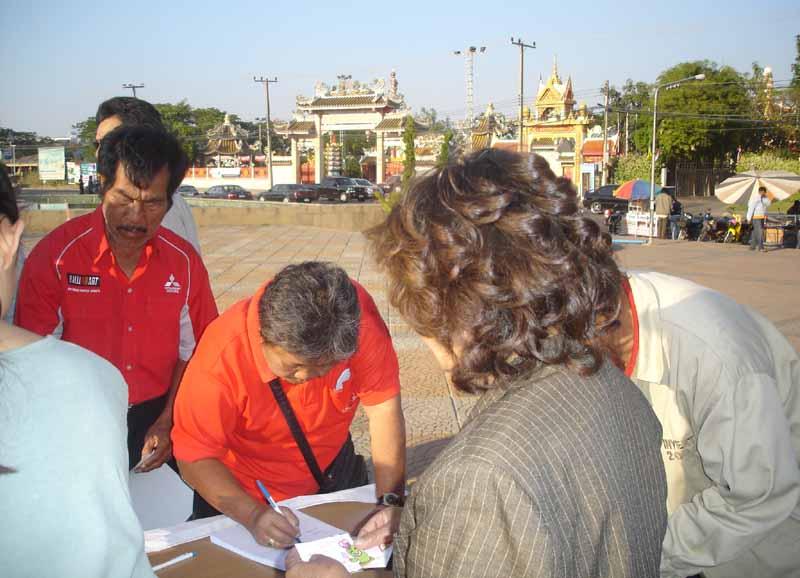 สมัครสมาชิก กลุ่มคนเสื้อแดง และรวมลงชื่อขอความเป็นธรรมให้ทักษิณ ชินวัตร