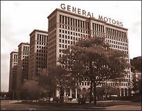 ตึกของจีเอ็มในยุคก่อน