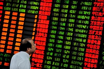 อเบอร์ดีน ไชน่า เกทเวย์ ฟันด์ ประตูสู่โอกาสในตลาดหุ้นจีน