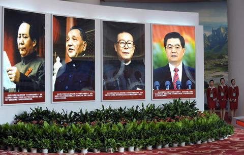สี่ประมุขแห่งรัฐจีนที่นำการนำ4 รุ่น ได้แก่  จากซ้าย เหมา เจ๋อตง, เติ้ง เสี่ยวผิง, เจียง เจ๋อหมิน, และ หู จิ่นเทา