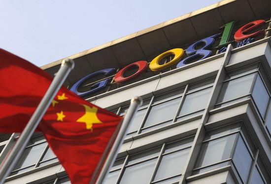 ธงชาติจีนโบกสะบัดหน้าสำนักงานใหญ่กูเกิลจีนในกรุงปักกิ่ง-ภาพเอเอฟพี
