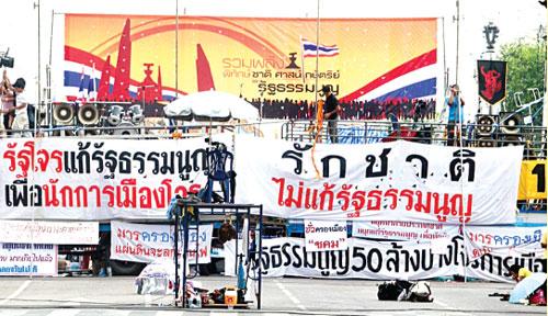 คดีปล้นชาติ–โกงไทย (2) เพราะมี 193 วัน การชุมนุมของพันธมิตรฯ จึงมีคำพิพากษายึดทรัพย์ ทักษิณ