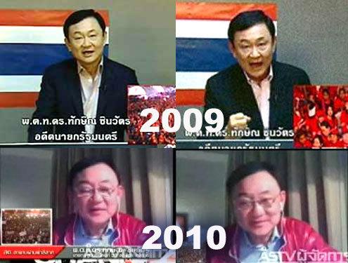 ภาพจาก http://mblog.manager.co.th/kathatyai/th-93437