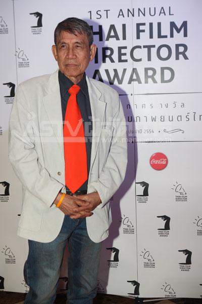 เปี๊ยก โปสเตอร์ มารับรางวัลเกียรติยศ จากสมาคมผู้กำกับภาพยนตร์ไทย