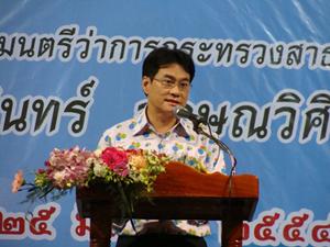 """""""จุรินทร์"""" เผยแผ่นดินไหวในพม่าทำโรงหมอในไทยเสียหาย 6 แห่ง"""