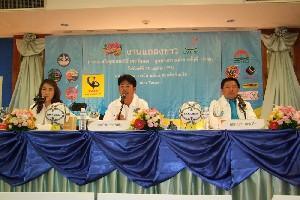 ชลบุรีจัดแข่งขันฟุตบอล สีสันตะวันออก อุตสาหกรรมคัพ ครั้ง1