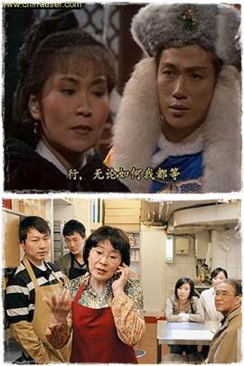 (บน) รับบท เปาซีรั่ว ในมังกรหยกปี 1983 (ล่าง) รับบท แม่เหอ ในเรื่อง มรสุมชีวิต ลิขิตพระจันทร์ เมื่อปี 2008