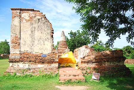 วิหารพระพุทธไสยาสน์วัดพุทไธศวรรย์