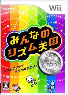 "Review : ""Rhythm Tengoku wii"" จังหวะแห่งความสนุก"