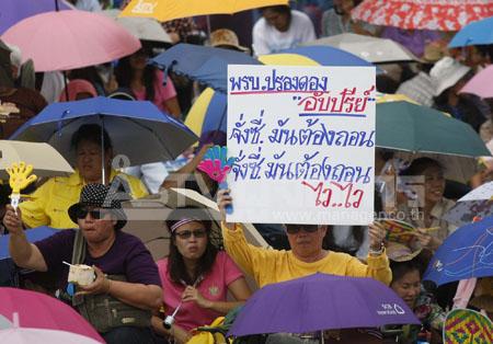 มวลชนพันธมิตรประชาชนเพื่อประชาธิปไตย ร่วมชุมนุมคัดค้านร่างพ.ร.บ.ปรองดอง