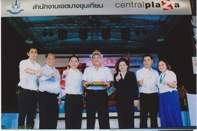 กินปู ดูทะเลกรุงเทพฯ ครั้งที่ 10