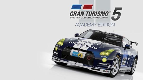 """Gran Turismo 5 Academy Edition"" วางขาย 26 ก.ย.นี้"