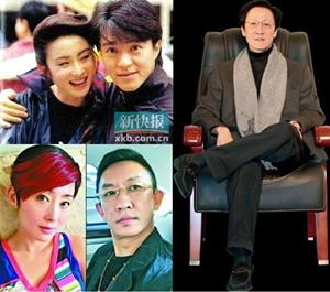 จางหมิ่น-โจว ซิงฉือ สมัยวัยละอ่อน(ซ้ายบน), เซี่ยง หัวเซิ่ง นักธุรกิจมาเฟียแห่งอาณาจักรหย่งเซิ่งที่ร่ำลือกับว่าเคยคบหากับนางเอกสาวอย่างลับๆ(ขวา), จางหมิ่น-หลิว หย่งฮุย แฟนคนปัจจุบันที่มีข่าวว่าจะแต่งงานกันในปี 2556 นี้