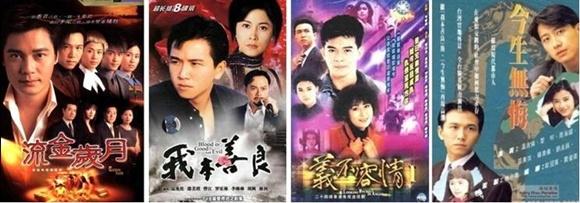 """บางส่วนของผลงานขึ้นหิ้งในอดีต(จากซ้ายไปขวา)  """"Golden Faith-ลูกผู้ชายหัวใจกตัญญู"""" """"Blood of good and evil-เลือดเจ้าพ่อ"""" """"Looking Back in Anger- คู่แค้นสายโลหิต"""" """"The Breaking Point-เพื่อนรักเพื่อนแค้น"""""""