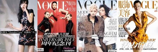 งานถ่ายแบบกับ Shanghai Tang(ซ้าย),และผลงานถ่ายปกกับนิตยสาร Vogue บางส่วน