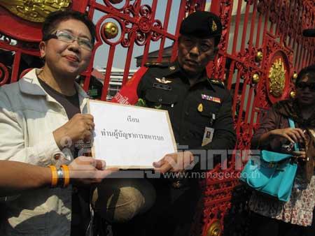 คนไทยรักชาติฯ ชุมนุมลานพระบรมรูป ค้านอำนาจศาลโลกพิจารณาคดีพระวิหาร