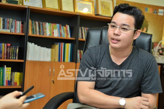 """ล้วง """"กฤษณ์ คอนเฟิร์ม"""" หมอดูที่รวยที่สุดในประเทศไทย จ่ายภาษีปีละ 60 ล้าน"""