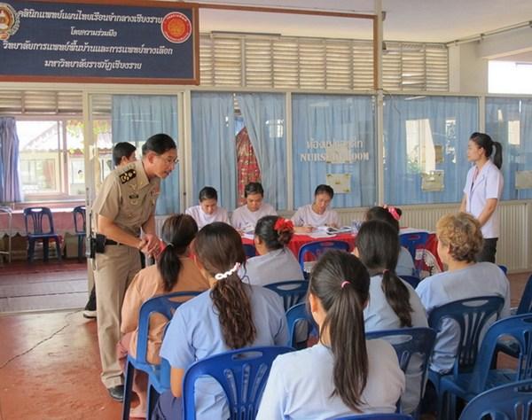 คลินิกแพทย์แผนไทยเรือนจำกลางเชียงราย