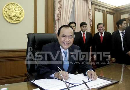 นายจารุพงศ์ เรืองสุวรรณ หัวหน้าพรรคเพื่อไทย
