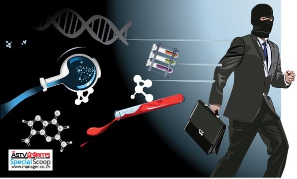 """""""นวัตกรรมเซลล์บำบัด-สเต็มเซลล์"""" ธุรกิจหลอกคนรวย!? """"แพทย์จุฬาฯ"""" ชี้คนไทย!ถูกหลอกรักษา """"สเต็มเซลล์"""" (ตอนที่ 3)"""