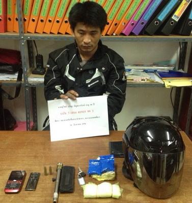 ตร.ภูเก็ตจับผู้ต้องหาทำอนาจารนักศึกษาชาวอิหร่านพร้อมยึดปืน-ยาบ้า