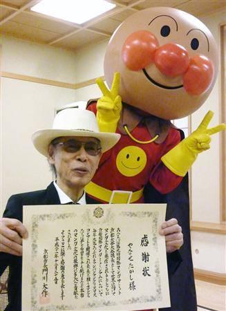 """""""ทาคาชิ ยานาเสะ""""นักเขียนการ์ตูนอันปังแมนเสียชีวิตแล้ว"""