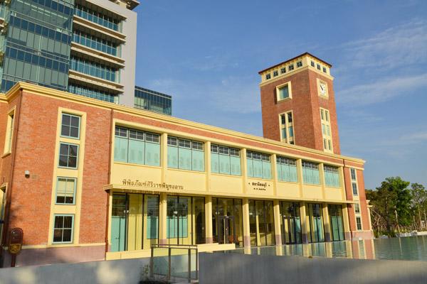 อาคารอนุรักษ์สถานีรถไฟธนบุรี (เดิม)