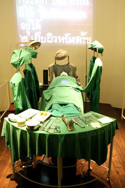 ลองมาเป็นแพทย์ผ่าตัด