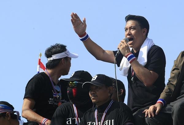 Image result for พุฒิพงษ์ ม็อบ กปปส สุเทพ