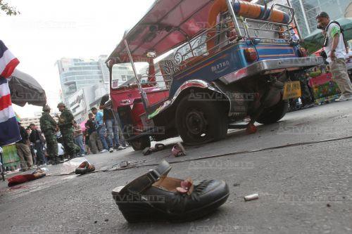 เหตุการณ์ระเบิดหน้าบิ๊กซี ราชดำริ เมื่อ 23 กุมภาพันธ์ 2557