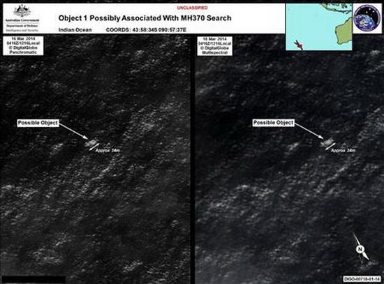 เครื่องบินตรวจการณ์-เรือสอดส่องจุดพบวัตถุต้องสงสัย แต่ยังไร้ร่องรอย MH370 ในมหาสมุทรอินเดีย