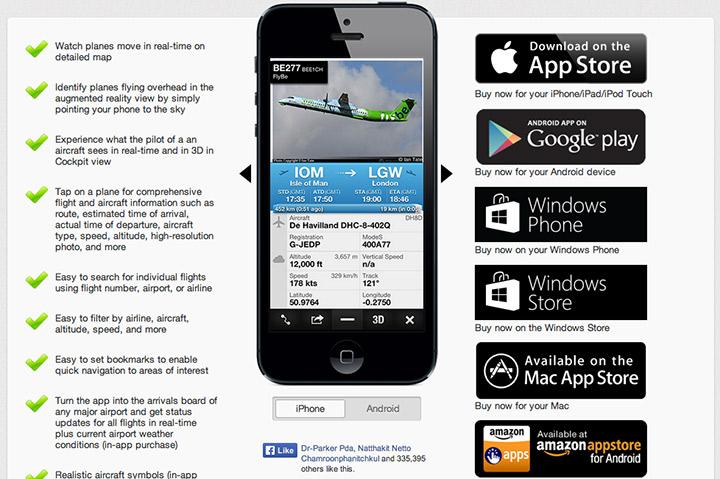 Review: Flightradar24 (2014) แอปฯ และบริการตามติดเครื่องบิน  หมดปัญหาการรอคอยอย่างไร้จุดหมาย