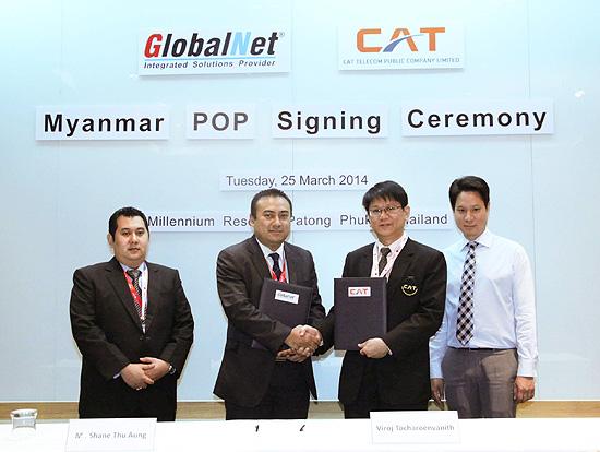 CAT ให้บริการเชื่อมโยงสื่อสารข้อมูลไทย-พม่าสู่ทั่วโลก เปิดจุดให้บริการ ณ กรุงย่างกุ้งรายแรกของไทย  (ข่าวประชาสัมพันธ์)