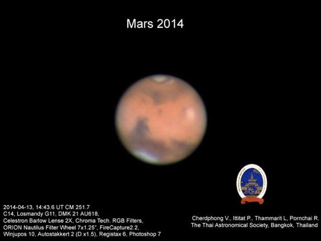 ภาพถ่ายดาวอังคารเวลา 21.43 น. วันที่ 14 เม.ย. โดยสมาคมดาราศาสตร์ไทย