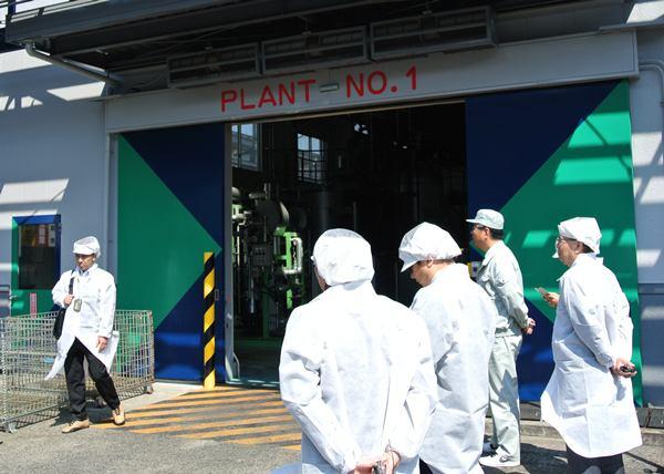ส่วนหนึ่งของโรงงานสกัดสำคัญจากวัตถุธรรมชาติของมารูเซน