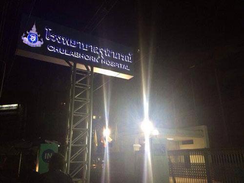 ป่วน2จุด คนร้ายยิงเอ็ม79 ใส่สถาบันวิจัยจุฬาภรณ์ - ธนาคารไทยพานิชย์ สนง.ใหญ่