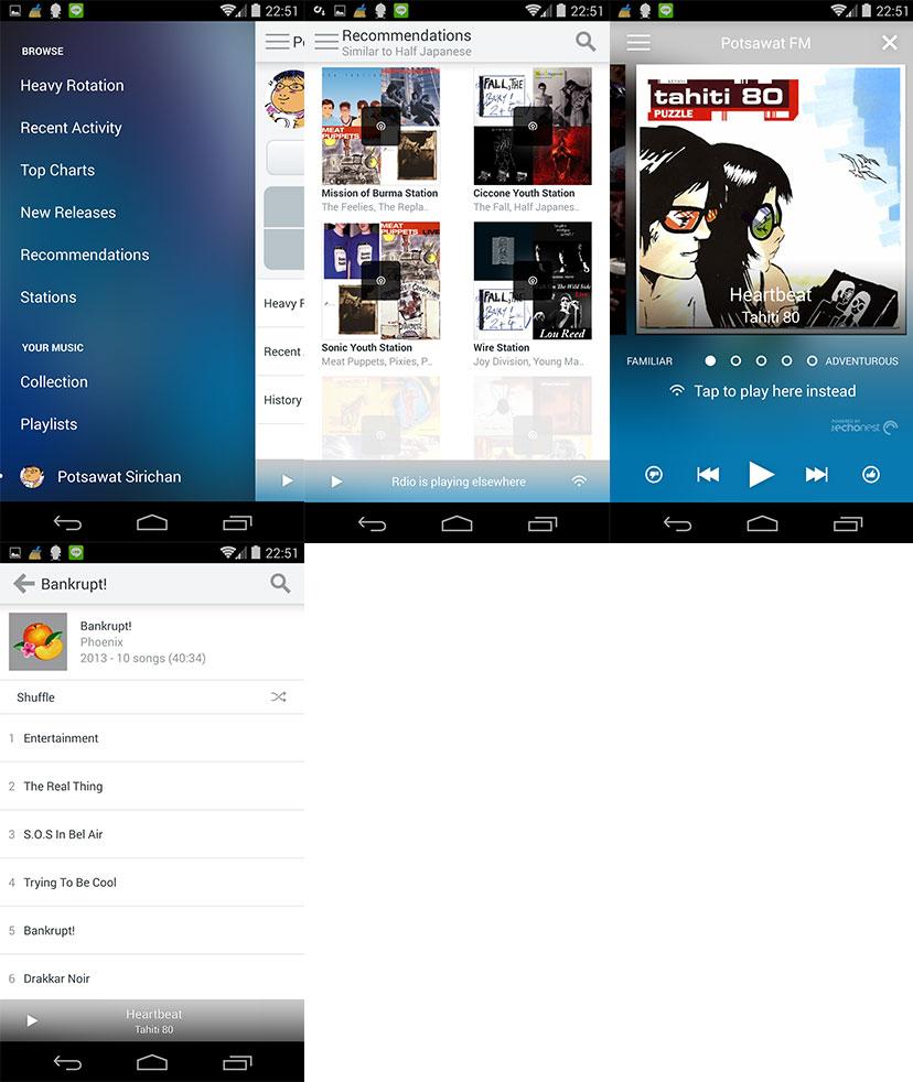 แอปพลิเคชันบนสมาร์ทโฟน ทำงานแบบเดียวกับ Deezer KKBOX หรือ Spotify