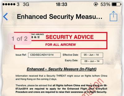 ไต้หวันเตือน ผู้โดยสารหญิงจีนในเที่ยวบินไปยังฮ่่องกง พกระเบิดไปด้วย