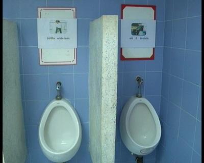 ปรับปรุงห้องน้ำสะอาด สวยงาม ให้ชาวบ้านใช้บริการแล้วมีความสุข