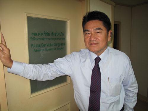 พล.ต.ต.วิชัย สังข์ประไพ ที่ปรึกษาผู้ว่าราชการกรุงเทพมหานคร (ภาพจากแฟ้ม)